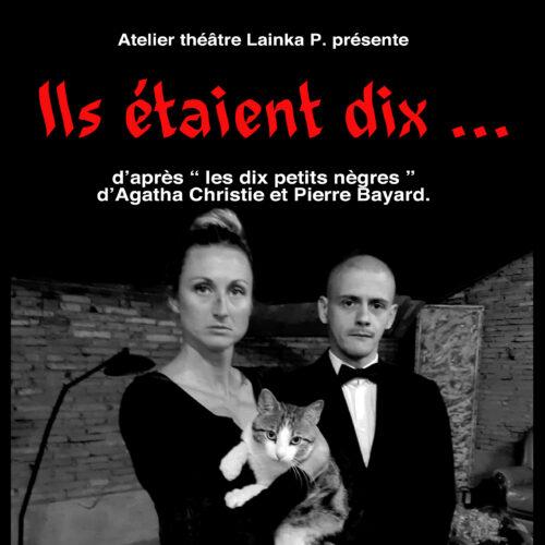 Atelier Théâtre :« La Nuit des Rois » de Shakespeare
